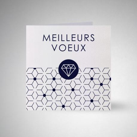 Carte de voeux double Metallics perle akoya